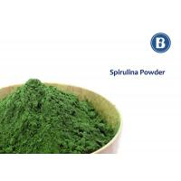China Hala Verified Algae Blue Spirulina Powder For Food Supplement Ingredient on sale