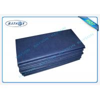 Best Printed PP Nonwoven with PE Film Laminated Fabric 160cm Width Coated Nonwoven wholesale