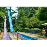 Buy cheap High Speed Tornado Water Slide Playground for Theme Park 1 year Wanrranty from wholesalers