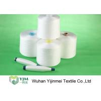 Cheap 60S /2 Ring Spinning Technique,  RS Polyester Spun Yarn On Plastic  Dyeing Cone 60/2 for sale