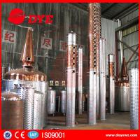 Best Manual Stainless Steel Industrial Alcohol Distillation Equipment wholesale