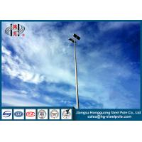 Best 3M - 30M High Mast Outdoor Flood High Mast Light Pole with Hot Dip Galvanized wholesale
