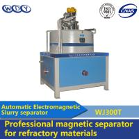 Best Durable Slurry Wet Magnetic Separator Diagram 380v Easy To Operate wholesale