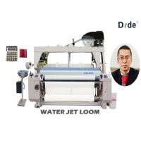 Tsudakoma Plain Weaving Water Jet Loom Machine , High Speed Loom Machine