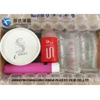 Best Color Printing Film Air Cushion System for Logistics Transports Air Bag Packaging wholesale