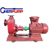 Best Electric motor ZX series horizontal self-priming centrifugal pump water pump wholesale