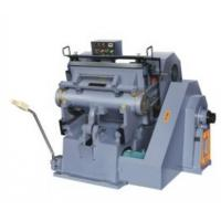 China LC-750/930/1100 Die Cutting and creasing Machine on sale