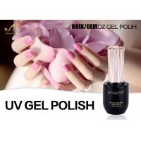 Best Soak Off Removal UV LED Gel Nail Polish At Home No Crick OEM / ODM Avaliable wholesale
