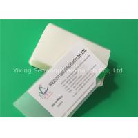 Best Thermal Laminating Pouches Business Card Size 150 Mic With Adhesive EVA wholesale