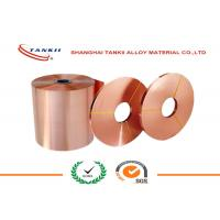 Best Copper Sheet Roll 0.5mm * 300mm Pure Copper Sheet for Railway Electrification ROHS wholesale