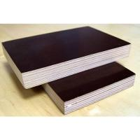 Best Poplar Core Film Faced Plywood 1220*2440mm Sealed With Waterproof Paint wholesale