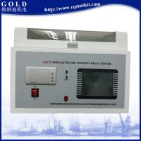 Best GDGY Electrical Oil Liquid Medium Dielectric Loss Angle Tester wholesale