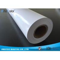 Best Wide Format Inkjet Photo Paper Roll 5760 DPI , Waterproof Photography Paper Roll wholesale
