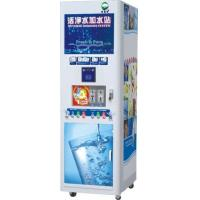Quality Automactic Water Vending Machine wholesale