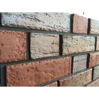 Best 3 Holes Turned Color Perforated Clay Bricks Building Materials wholesale