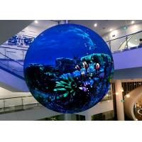 Best Indoor Full Color LED Sphere Screen Customized Size LED Ball Global Shape LED Video Wall wholesale