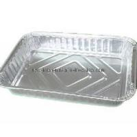 Best Aluminum Foil Tray of 3PC. Roll Cake Pan (RUD 221) wholesale