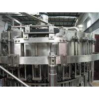Buy cheap PET Plastic Bottled Carbonated Drink Production Line 9000 BPH Middle Capacity from wholesalers