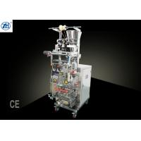 China Automatic Back Sealing Detergent Powder Packing Machine Electric Driven For Batch Cut on sale