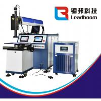 Quality CNC Controller  Automatic Laser Welding Equipment With Stable Energy wholesale