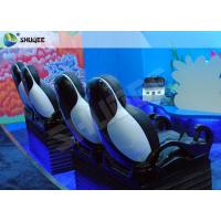 Best Pneumatic 5D Motion Theater Chair With Spray Water Function Rubber Cover wholesale