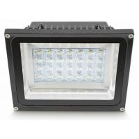 China Full Spectrum 26W LED Grow Light 40-50lm/w FCC, CE and RoHs approval on sale