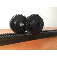 Buy cheap Industrial sprocket wheel from wholesalers