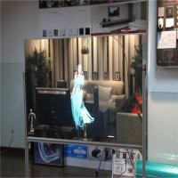Quality Mirror / Black Rear Projection 3D Holographic Display 130um Thickness 800:1 Contrast wholesale