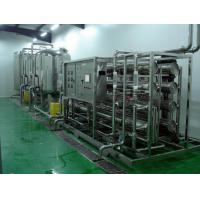 Best PLC Reverse Osmosis Water Systems / Filtration System For Boiler Feed Water wholesale