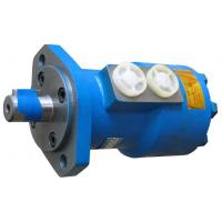 Best BMRL Gerotor Hydraulic Motor Economail Type Gear Set Hydraulic Obitor Motor wholesale