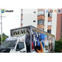 Best Mobile Motion Ride 5D Cinema Theatre With Individual Control Luxury Motion Chair wholesale