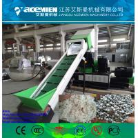 Best High Performance Waste Plastic PP PE Film and Flakes Recycling Pelletizing Machine wholesale