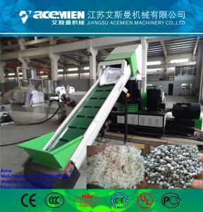 Buy cheap Hopper feeding Plastic pelletizing machine / Plastic granulator from wholesalers