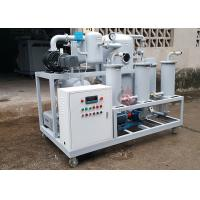 Best High Vacuum Three-stage filter Circulating Insulating Oil Purification Machine wholesale