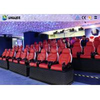 Best 5D Motion Cinema Luxury Red Chair 5D Movie Theater With 6 Special Effect wholesale