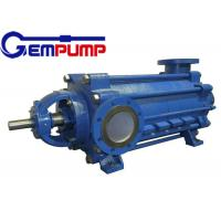 Best Small boiler water supply Electric Centrifugal Pump / DG single suction centrifugal pump wholesale