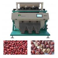 Best High Speed CCD Color Sorting Machine For Red Bean, Beans Sorting Machine wholesale