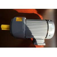 China Hydraulic Variable Speed Helical Gear Reducer Motor With Flange Mounting on sale