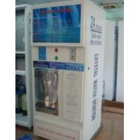 Best RO reverse osmosis water vending machine water auto sell machine for factory hospital etc wholesale