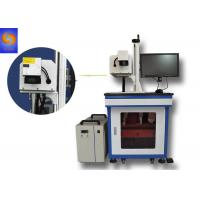 China High Speed 3D UV Laser Marking And  Engraving Machine For Glasses / Ceramics Cup on sale