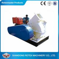 Best 1-2Ton / h Log Branch Disc Wood Chipper for 10-30mm Wood Chips wholesale