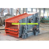 Best Y Series Single Deck Vibrating Screen , High Efficient Vibrating Screen Machine wholesale