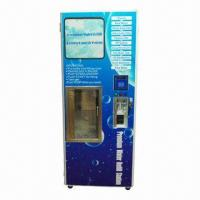 Best Water Vending Machine for Filling 3 to 6 Gallons Bottles, with Uninterrupted UV Sterilization wholesale