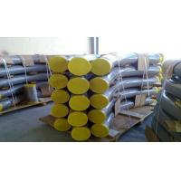 Quality Butt weld fittings SB366 Inconel800,  Inconel 800H, Inconel 800HT, Inconel 825,Inconel926  Elbow,Tee, Reduce, Cap wholesale