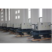 Best Single Compresor Water Cooled Screw Compressor Chiller Screw Style Compressor wholesale