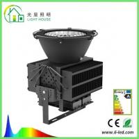 Best 500 W Energy Saving Led Plant Light For Greenhouse , Environmental Friendly wholesale