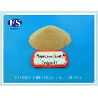 Buy cheap Magnesium Fluoride Sintered(Fairsky) mainly used on the flux-cored wire& from wholesalers