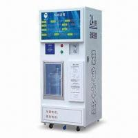 China Automatic Water Vending Machine, Uses Coin and Conduct Card to Sell Purified Water on sale