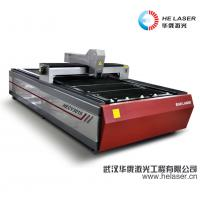 Quality Water Cooling YAG Industrial Laser Cutting Machine For Stainless Steel / Carbon Steel wholesale