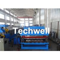 Best 0.3 - 0.8mm Thickness Double Layer Roof Panel Roll Forming Machine For Roof Wall Cladding wholesale